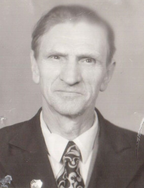 Афоничкин Юрий Михайлович
