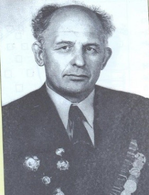 Наумов Сергей Федорович