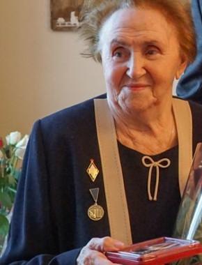 Романова Тамара Константиновна