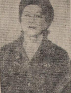 Шершова Вера Георгиевна
