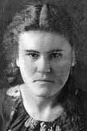 Жукова Ася Федоровна